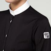 Camisa Mujer Mao Negra Contraste | TatuSpirit