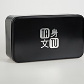 Caja metalizada Negra | TatuSpirit