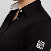 Camisa Mujer Clásica Negra Contraste   TatuSpirit